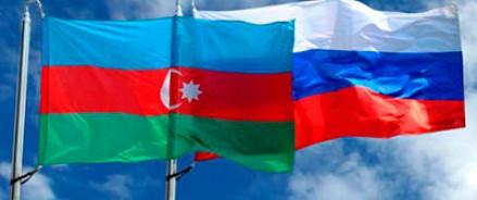 Россия и Азербайджан проводят политику взаимной поддержки на мировой арене