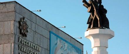 Молодежь России и Азербайджана обсудила развитие двусторонних отношений