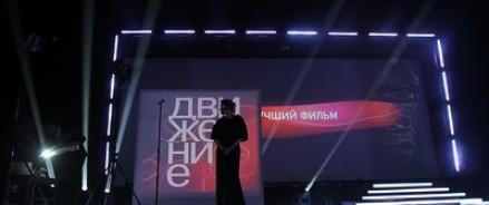 На кинофестивале «Движение» будут представлены эксклюзивные «пилоты» российских сериалов