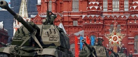 В Москву в преддверии Дня Победы начали прибывать иностранные делегации