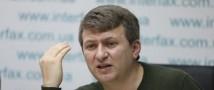 Следственный комитет возбудил дело против украинского политолога