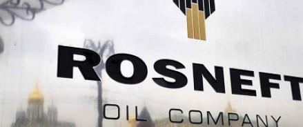 Сечин будет возглавлять «Роснефть» еще пять лет