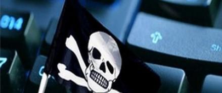 В отношении музыки применили антипиратский закон