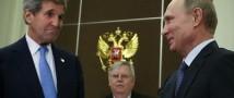 Кремль и Госдеп намекнули на возможное взаимопонимание