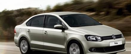 В июне начнутся продажи обновленного седана Volkswagen Polo