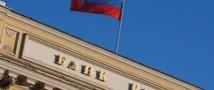 Блеск и нищета российской банковской системы