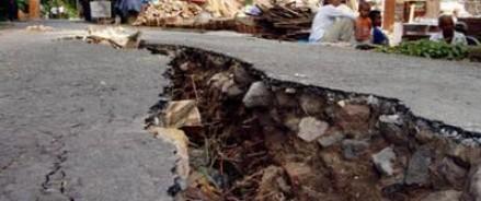 Население Токио в панике – мощное землетрясение может стать предвестником цунами