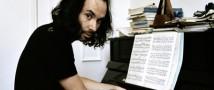 Британский пианист получил разрешение на публикацию мемуаров об изнасиловании