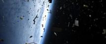 Загрязненный космос