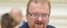Милонов предлагает учредить должность омбудсмена по делам верующих