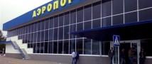 В Госдуме считают решение Верховной Рады о переименовании аэропорта Симферополя спекуляцией
