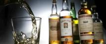 Роспотребнадзор против снятия ограничений с рекламы алкоголя