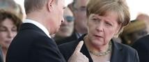 Меркель заявила Путину, что способна повлиять на создание мощного антироссийского альянса
