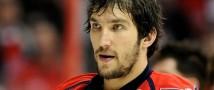 Сборная России по хоккею позовет Овечкина