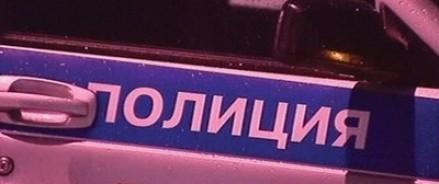 В столице РФ злоумышленник убил сотрудника правоохранительных органов