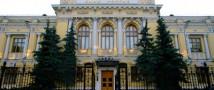 Банк России выступает за продление льготного режима для банков