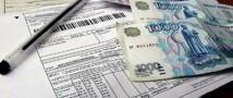 Долг россиян за ЖКХ превысил 1 триллион рублей