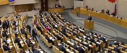 Переносом выборов в Госдуму займется Конституционный суд
