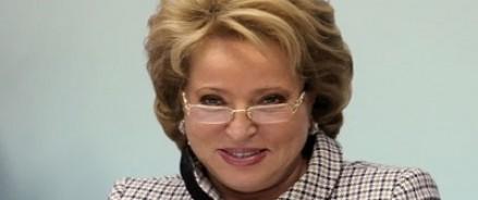 Валентина Матвиенко назвала предложение исключить аборты из ОМС «экстремистским»