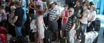 Россия догнала Турцию по привлекательности туризма
