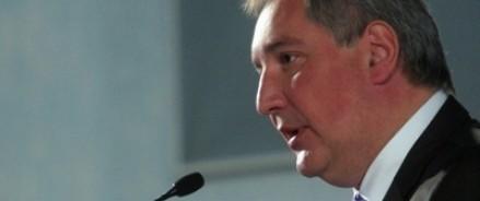 Рогозин объяснил остановку «Арматы» нажатием не той кнопки