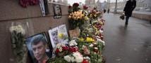 В Москве не будет памятника Немцову