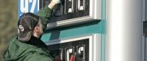 Генпрокуратура взялась за проверки автозаправок в России