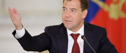 Медведев надеется на дальнейшее снижение ключевой ставки
