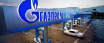 Газпром получил от Нафтогаза предоплату в размере 32 млн долларов