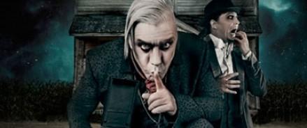 Лидер группы Rammstein собирается в гастрольный тур по России