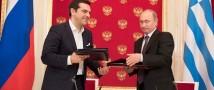 Путин обсудил с Ципрасом строительство газопровода через территорию Турции