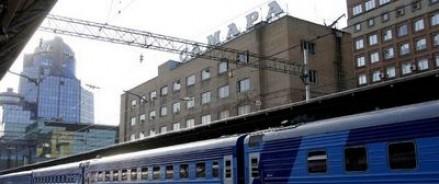 На станции «Самара» Пригородного вокзала была открыта бесплатная библиотека