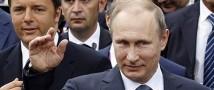 В Милане Путин побывал в российском баре и дал оценку роли «большой семерки»