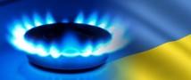 Россия снизила скидку на газ для Украины