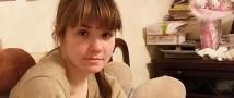 МИД России начал искать завербованную исламистами студентку