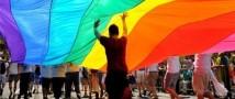 Госдума может запретить флаг ЛГБТ