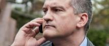 Аксенов предложил колоть украинскому президенту серу, «чтобы он успокоился»