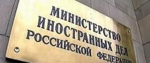 Россия готова расширить черный список граждан ЕС