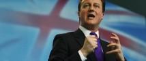 Премьер-министр Великобритании поставил ультиматум правительству