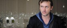 Российская программа ММКФ будет открыта кинолентой Василия Сигарева