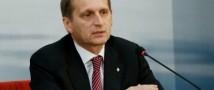 Нарышкин назвал нецелесообразным перенос выборов президента России