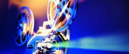 В Париже открылся кинофестиваль, посвященный Российской Федерации