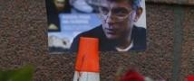 Полицейским удалось отыскать оружие, из которого, предположительно, был убит Немцов