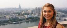 Поездка на Донбасс обернулась для чемпионки Наумовой потерей контракта с американской фирмой