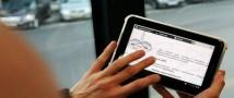 В российской столице появилась первая автобусная остановка с Wi-Fi