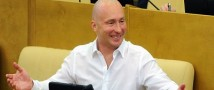 Вице-спикер Госдумы хочет перенести ЧМ-2018 в другую страну