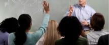 В Америке уволили учителя за то, что он рассказывал детям сказки про двух принцев-геев
