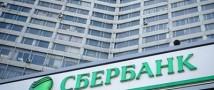 Сбербанк и ВТБ отыскали способ обойти санкции Запада