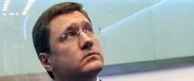 Александр Новак назвал размеры скидки на газ для Украины