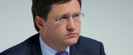 Новак назвал условия подписания соглашения по газу для Киева